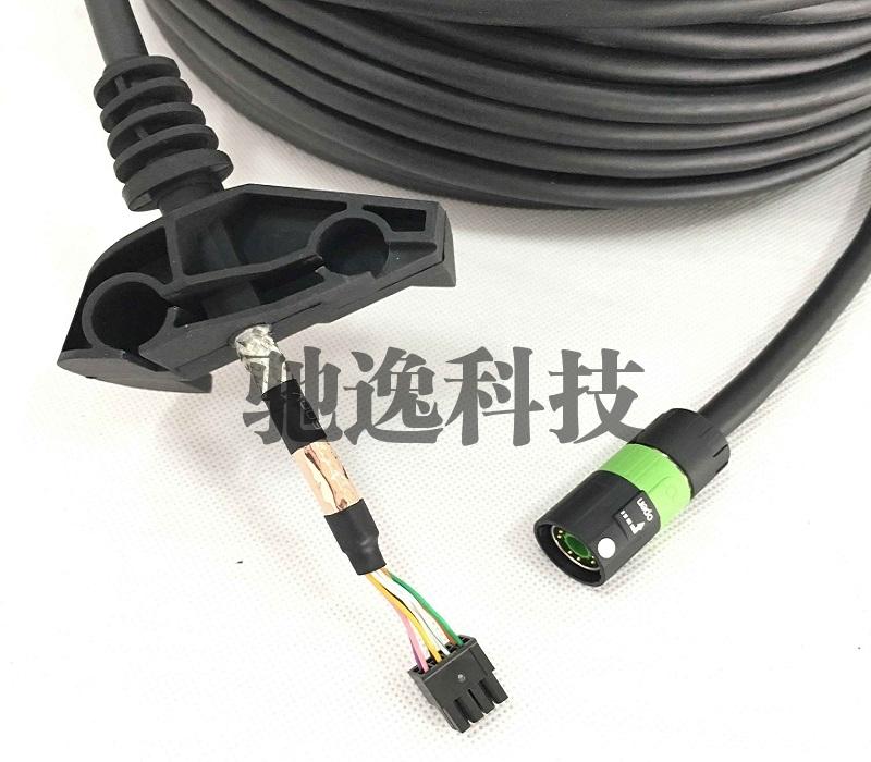 示教器电缆