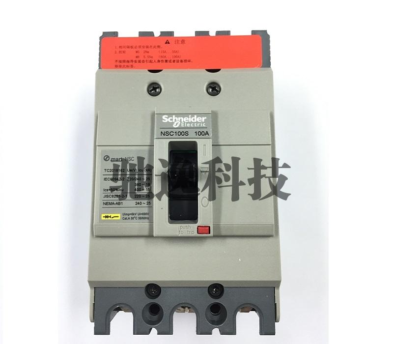 塑壳断路器NSC100S 3100N