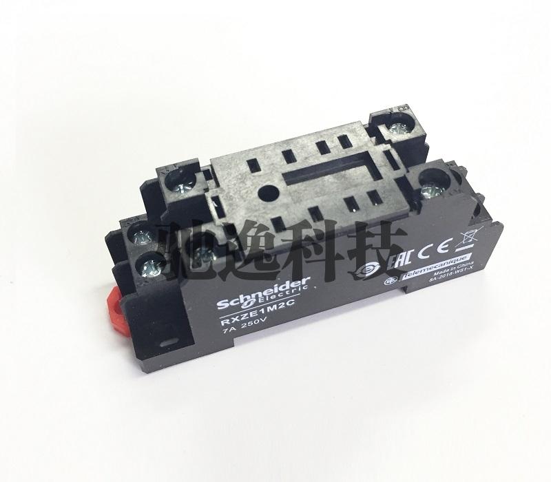 施耐德 中间继电器附件,2副触点经济型基座RXZE1M2C