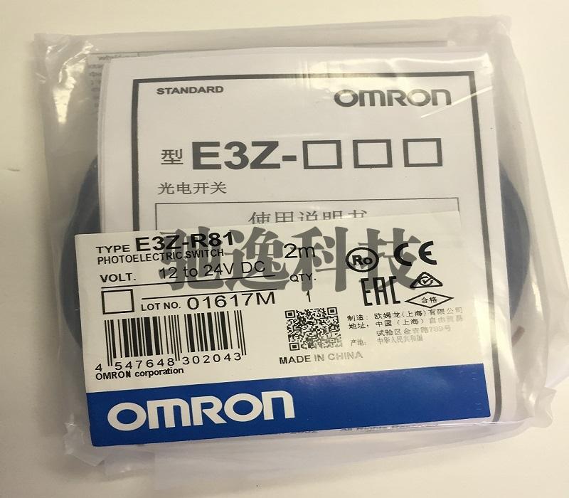 光电传感器E3Z-R81