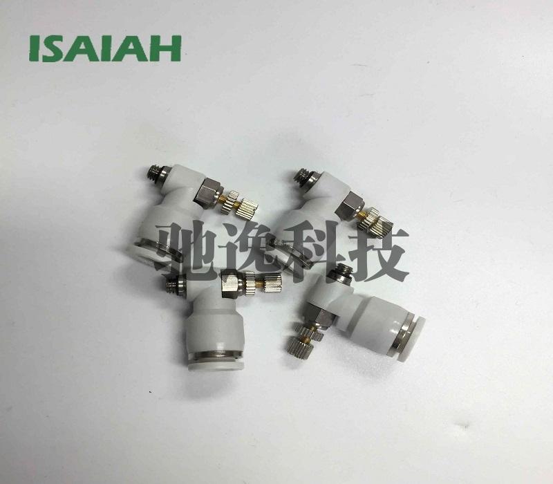 节流阀ISC8-M5-A