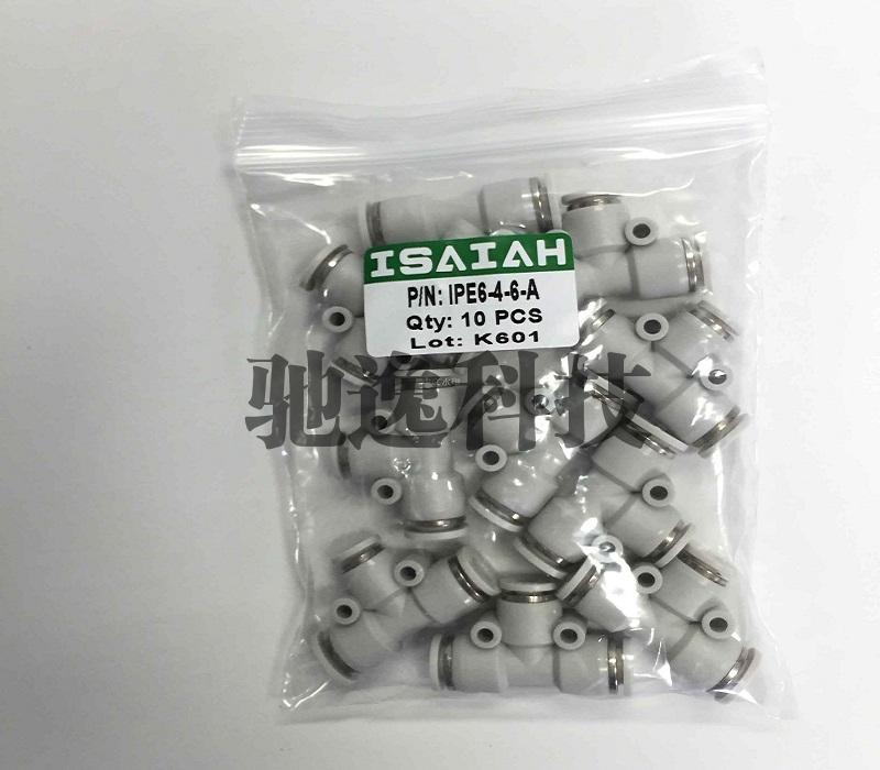 塑料正三通IPE6-4-6-A