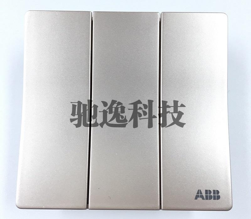 AF121-PG 三位双控开关 朝霞金