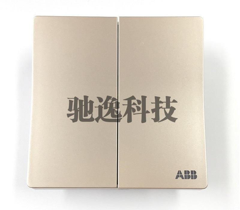 AF126-PG 二位双控开关 朝霞金