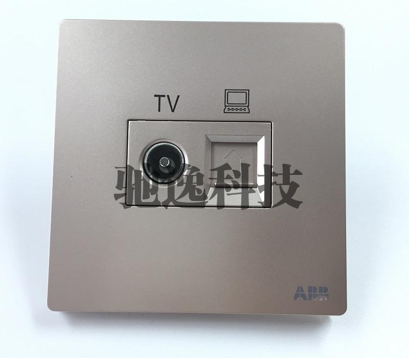 AF325-PG 二位电视 超5类电脑插座 朝霞金