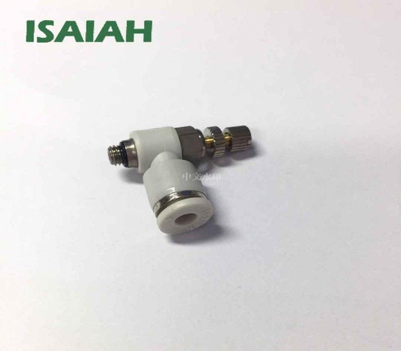 节流阀ISC4-M5-A