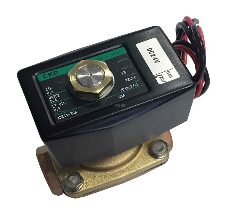 电磁阀ADK11-20A-03A-DC24V